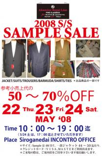 Akamine Royal Line 08SS SAMPLE SALE
