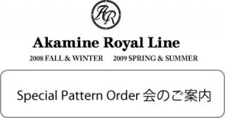 Akamine Royal Line 2008F/W&2009S/S Special Pattern Order会