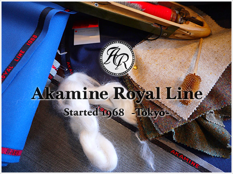Akamine Royal Line Started 1968 -Tokyo-